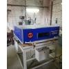 Пресс для изготовления радиусных фасадов пгф-1300С